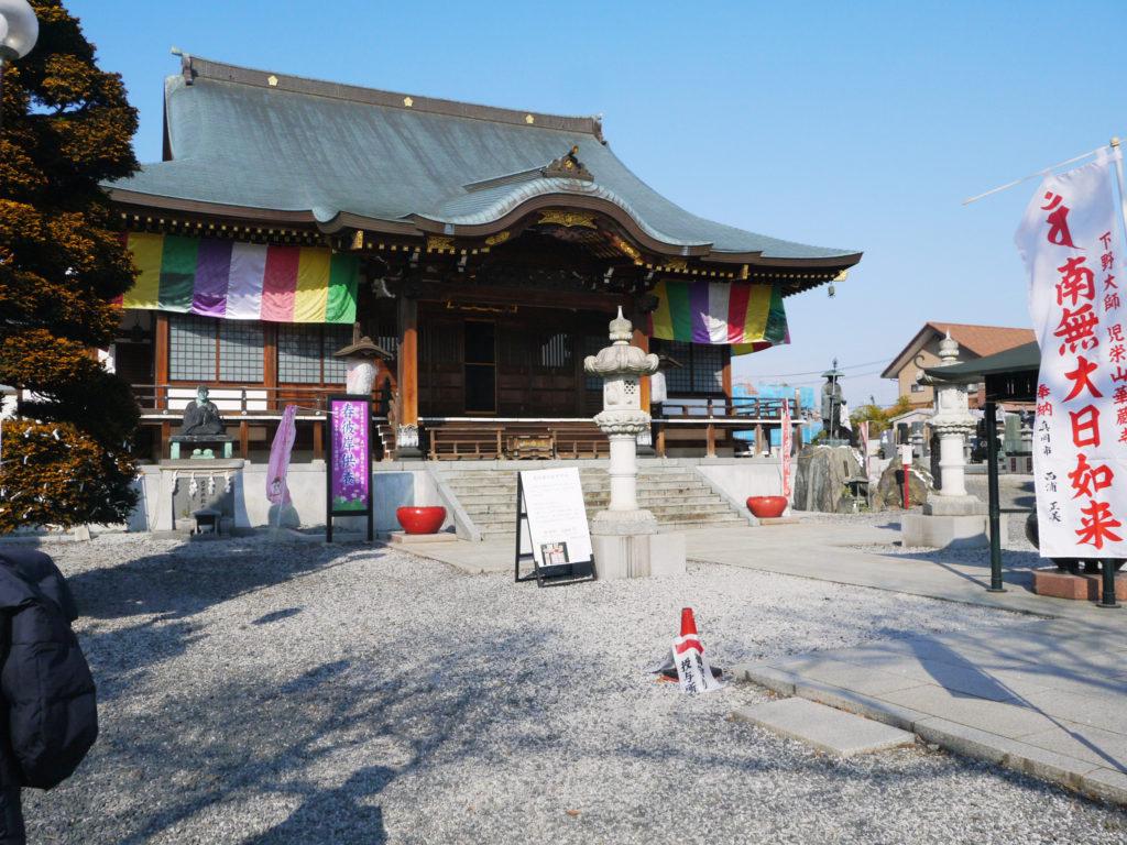猫の御朱印がもらえる! 猫飼いが栃木県の神社「下野大師」を訪問